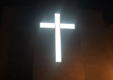 Iglesia San Pedro Bautista