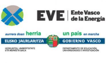 Ayudas a inversiones en ahorro y eficiencia energética 2014
